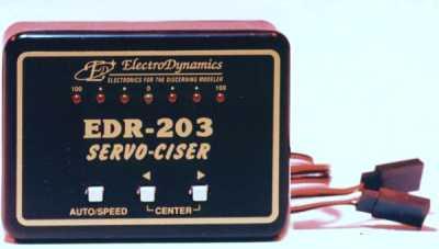 EDR-203_web.jpg